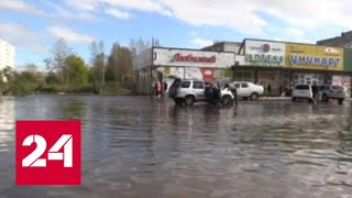 Смотреть видео Центр Комсомольска-на-Амуре подтоплен - Россия 24 онлайн