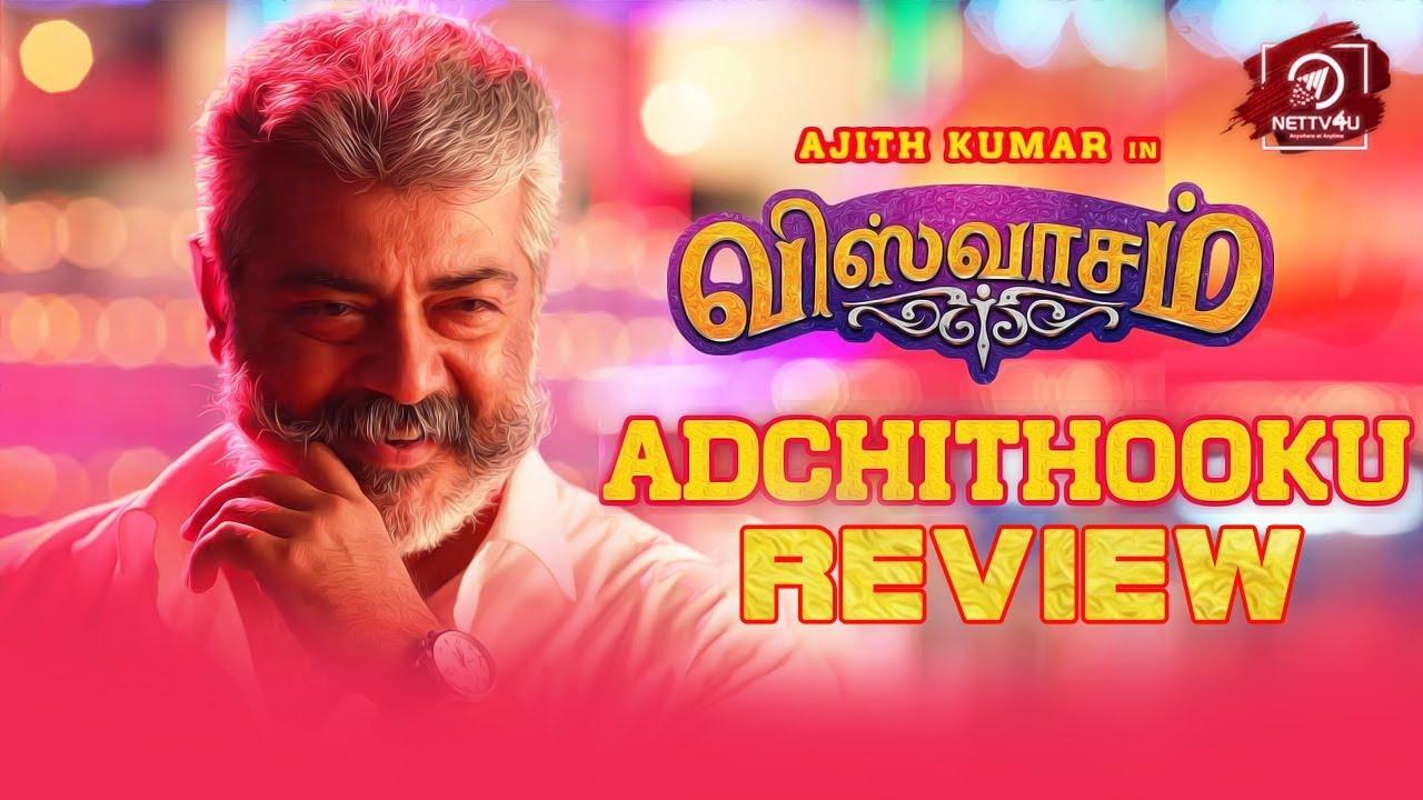 Adchithooku Song With Lyrics Review   Viswasam Songs   Ajith