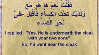 Hadith e Kisa / Event of the Cloak