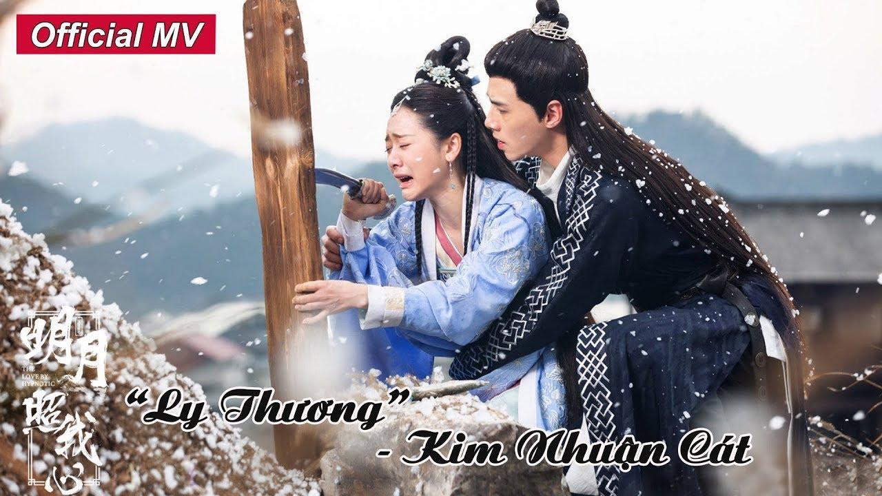 OST Ánh Trăng Soi Sáng Lòng Ta | Ly Thương- Kim Nhuận Cát | WeTV Vietnam
