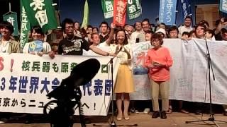 足立原水協理事長の青木佳子さんと吉良よし子参院議員 吉良佳子 検索動画 24