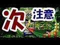 【ポケモンGO】3月はキモリ!時間に注意!特別な技はハードプラントじゃない?【3月コミュニティデイ】