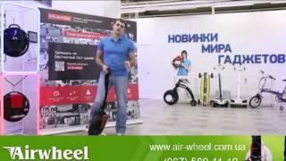 Моноколесо Airwheel. Обучение и обзор