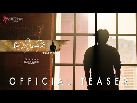 Agnyaathavaasi Official Teaser | Pawan Kalyan | Trivikram | Anirudh