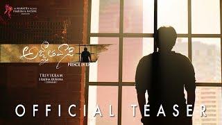 Agnyaathavaasi Official Teaser | Pawan Kalyan | Trivikram | Anirudh thumbnail