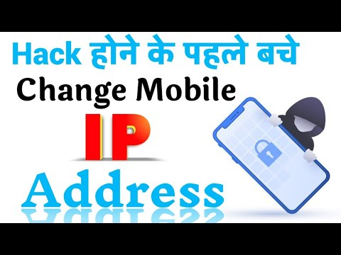 How To Change Ip Address Of Mobile | Change Android Ip | Hindi