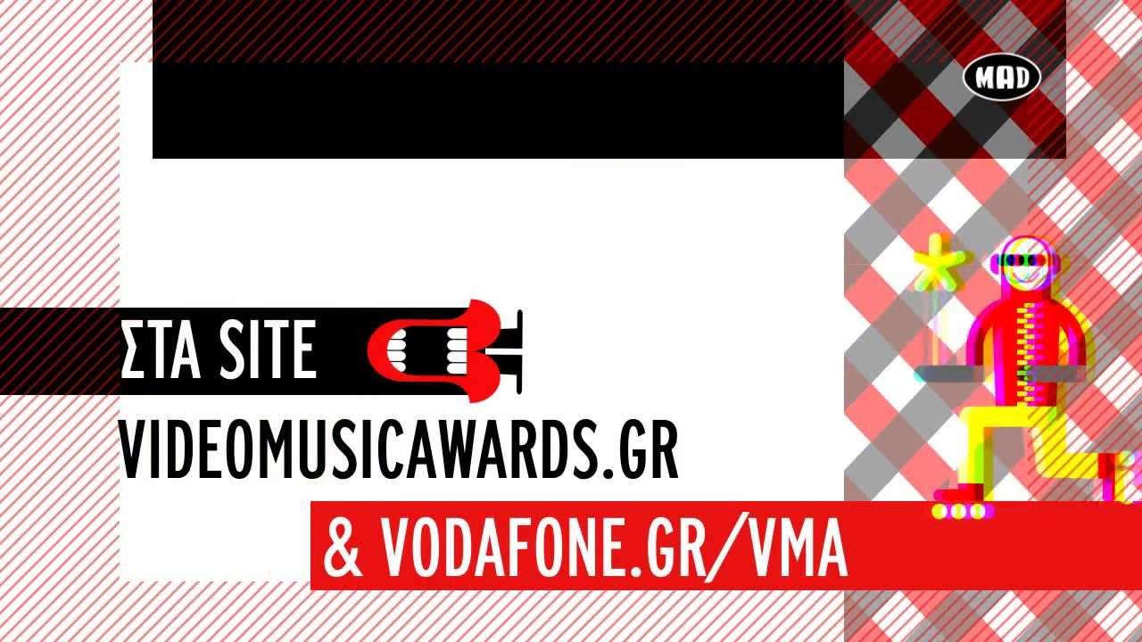 Κατηγορία Καλλιτέχνης Της Χρονιάς - Mad Video Music Awards 2013 by Vodafone