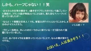 【衝撃】水沢アリーが整形告白w 二重、鼻プロテーゼ 【衝撃】水沢アリ...