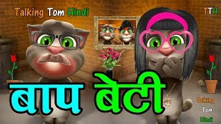 true story of talking tom