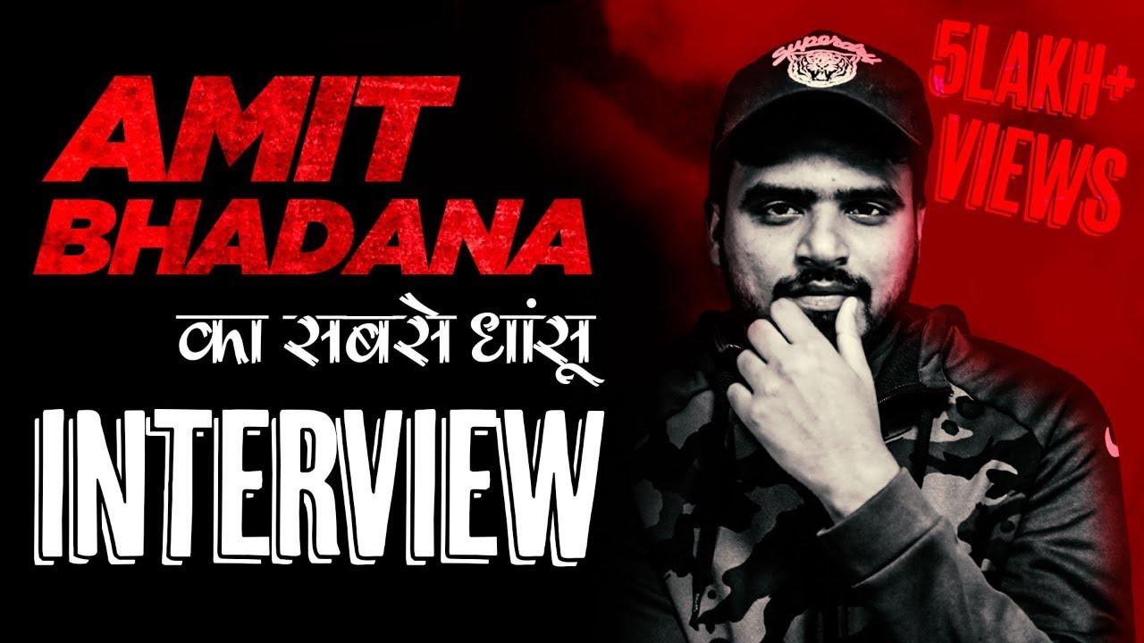 आखिर Amit Bhadana क्यों बनाते है Desi VIDEO |Exclusive Interview | Sarkari School |