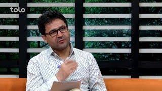 بامداد خوش - ورزشگاه - صحبت ها با داکتر ابراهیم الکوزی در مورد آسیب شناسی ورزشی