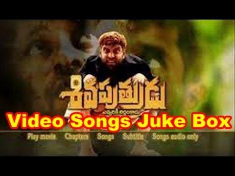 Siva Putrudu Video Songs Juke Box | Vikram | Surya | Sangeetha | Laila