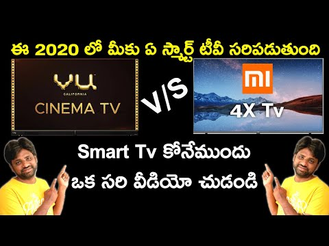Mi4x Smart tv Vs Vu Cinema,Which One Is The Best In 2020,🔥🔥🔥| In Telugu |