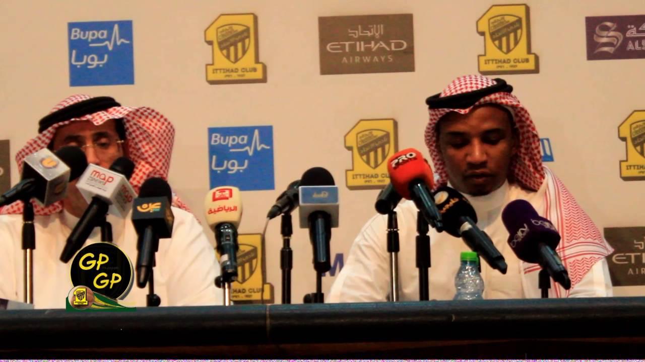 الكابتن محمد نور يعلن اعتزاله الكرة مؤتمر اعتزال محمد نور Youtube