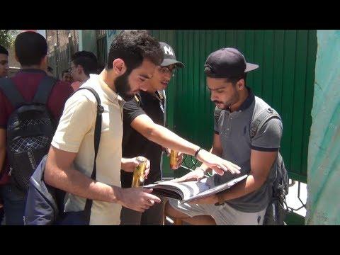 المصري اليوم:طلاب الثانوية العامة عن امتحان «الفيزياء» و«التاريخ»: طويل وغير مباشر
