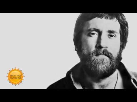 Владимир Высоцкий: жизнь как песня (25.01.16)