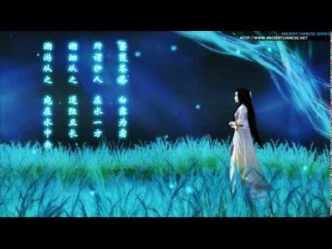Legend of the Ancient Sword 古剑奇谭 OST - Youthful Dream