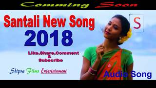 Santali New Song 2018 | जब से तुम्हे देखा | letest Santali Song | Shipra Films