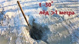 ЛЁД толщиной Больше МЕТРА Рыбалка в минус 30 Будни амурского рыбака
