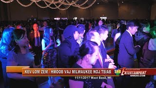 SUAB HMONG ENTERTAINMENT:  Party dance at Vang Council of Milwaukee 2017-18 Pre-New Year celebration