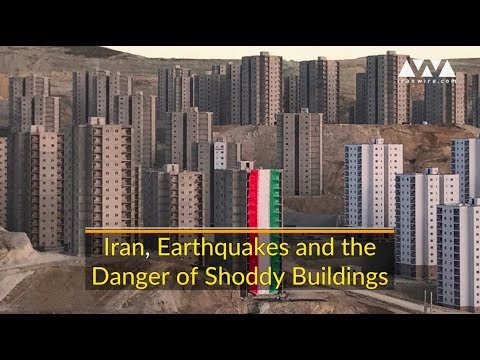 Iran, Earthquakes, and the danger of Shoddy Buildings