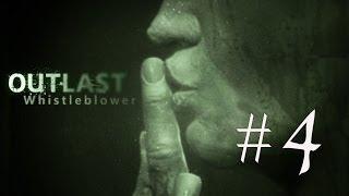 Прохождение Outlast: Whistleblower - Часть 4 - Жених (ФИНАЛ)