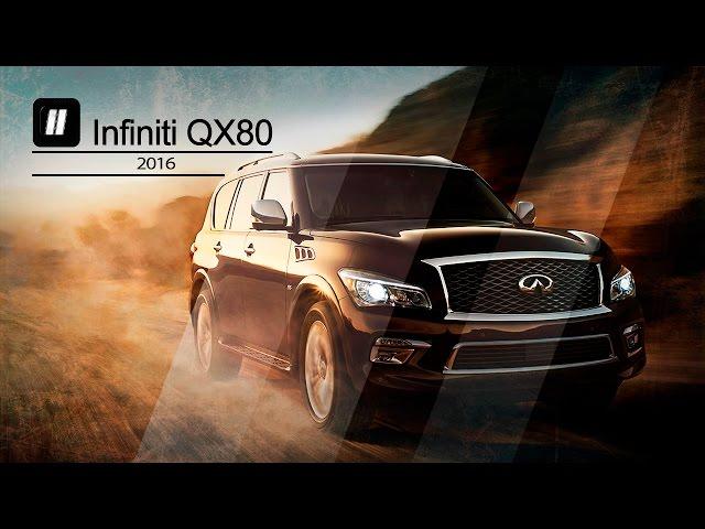 """Infiniti QX80. """"2 Лошадиные силы"""""""