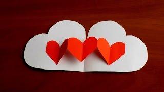 как сделать валентинку своими руками из бумаги Valentine's Day Crafts