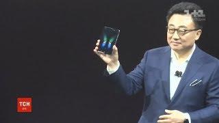 У Сан-Франциско представили перший у світі телефон з гнучким екраном