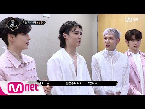 [ENG] Road to Kingdom [6회/선공개] '어우..그 힘든걸..' GOT7과 만난 TOO, 꿀팁은 '안하는 방향으로' ?! 200604 EP.6