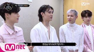 [ENG] Road to Kingdom [6회/선공개] '어우..그 힘든걸..' GOT7과 만난 TOO, 꿀…