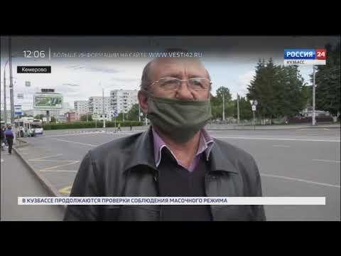 В Кузбассе проходят рейды по соблюдению масочного режима