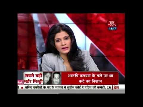 Halla Bol: Allahabad High Court Resurrects Aarushi Talwar's Murder Mystery