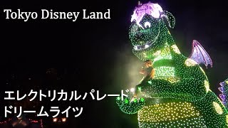 ºoº[HD] 東京 ディズニーランド エレクトリカル パレード ドリームライツ ピート と ドラゴン リニューアル バージョン 2014