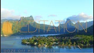 Download Спокойная Музыка Для Медитации  И Снятия Стресса  Meditation Music ,  Nature Sounds Mp3 and Videos