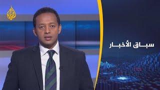 سباق الاخبار - هل قتلت السلطات السعودية خاشقجي آخر؟ الحويطي أبرز شخصية وهزيمة حفتر أبرز حدث