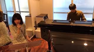満島ひかりさんが歌っているバージョンを意識して、、。 スローな雰囲気...
