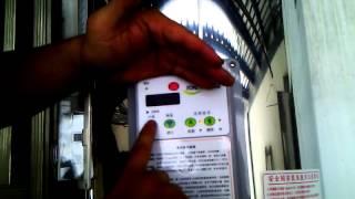 電熱水器 設定