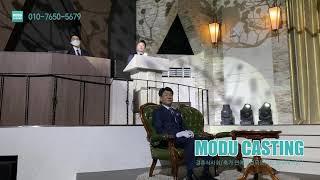 성대모사 달인 주례없는 결혼식사회자 개그맨 안윤상 소개