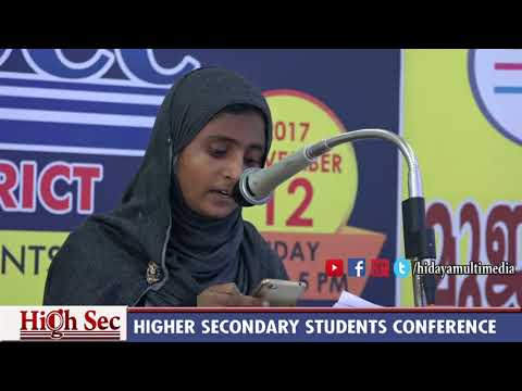 MSM Highsec 2017 | Students Conference | Song | Alappuzha