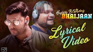 Happy Birthday Bhaijaan | Lyrical | Anubhav Mohanty | Humane Sagar | Neel Mohapatra