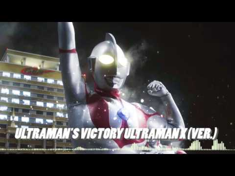 Ultraman's 1966 Victory (Ultraman X the Movie Version)