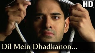 Dil Mein Dhadkanon Mein - Nayee Padosan - Mahek Chhal - Anuj Sawhney - Shankar Ehsaan Loy Hits