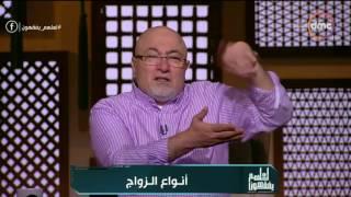 الشيخ خالد الجندي: آمنة نصير