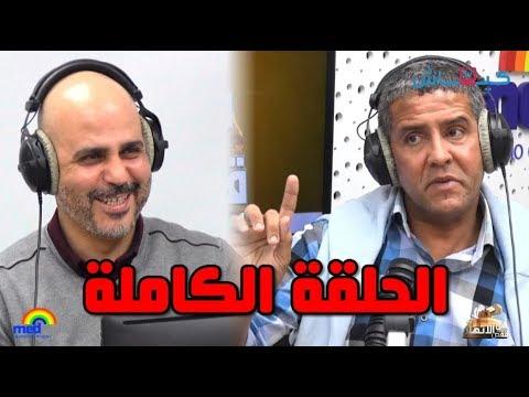 عبد الحق الشراط في قفص الاتهام.. الحلقة الكاملة