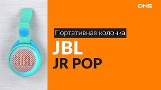 Распаковка портативной колонки JBL JR POP / Unboxing JBL JR POP