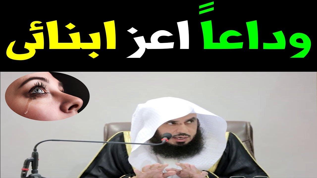 عاجل وفاة اثنين من أبناء الشيخ عبدالرحمن السحيم في حادث أليم على طريق رماح وسط حزن من الملايين عليه Youtube