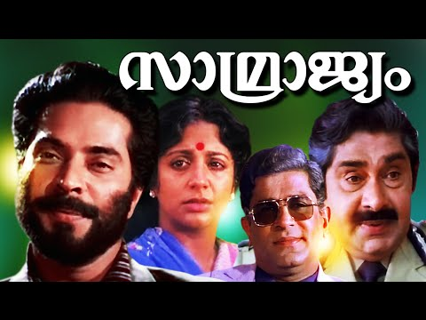 Malayalam Full Movie 1990 | Samrajyam | Action Movie Ft. Mammootty, Madhu | 2016 Online Releases