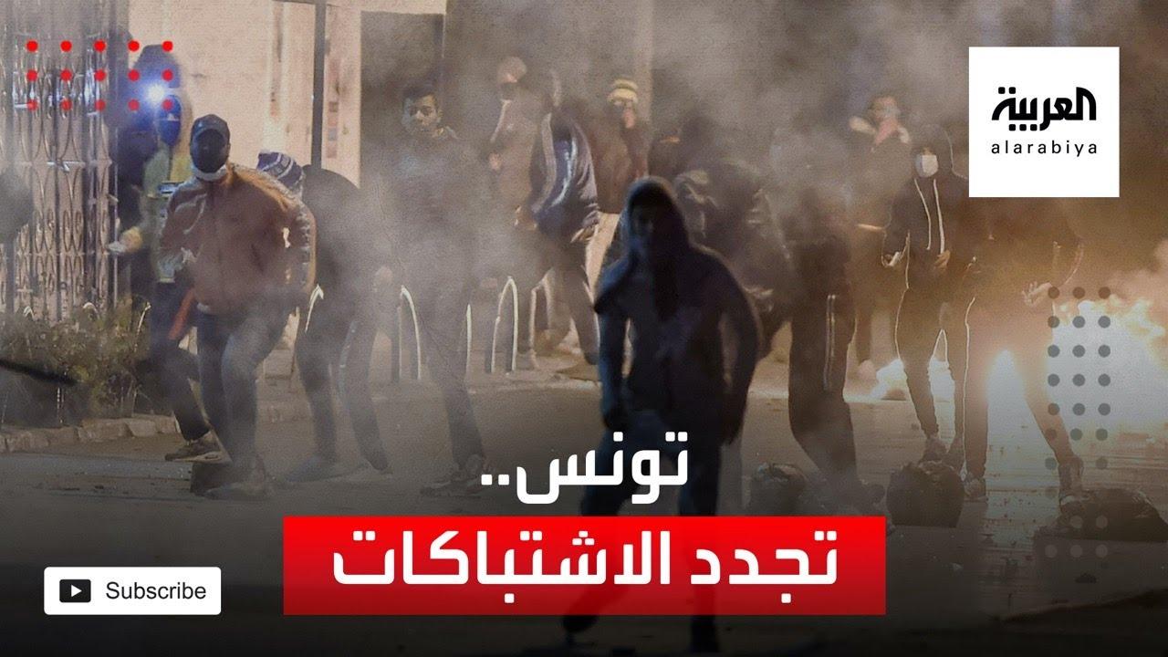 صور لاشتباكات الأمن والمتظاهرين في تونس  - 15:59-2021 / 1 / 19