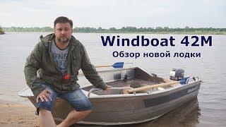 видео Алюминиевые лодки для рыбалки